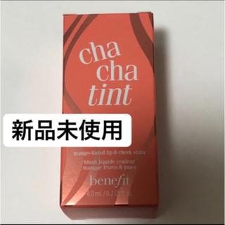 ベネフィット(Benefit)のベネフィット チャチャティント benefit chachatint(口紅)