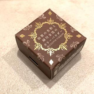 【即購入NG】未使用◉ 加賀の光彩と縁付金箔のカラーパウダー 04黄土(おうど)(アイシャドウ)