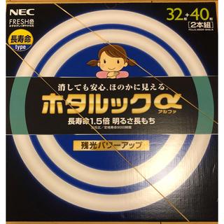NEC - NEC ホタルック2箱セット