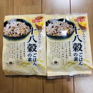 値下げ中 十八穀ごはんの素 S&B(米/穀物)