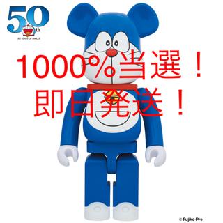 「BE@RBRICK ドラえもん 1000%」(キャラクターグッズ)