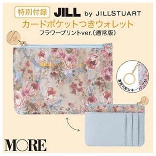 ジルスチュアート(JILLSTUART)のJILLSTUART ジルスチュアート カードポケットつきウォレット(名刺入れ/定期入れ)