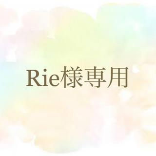 クリスチャンディオール(Christian Dior)のRie様専用(ショーツ)