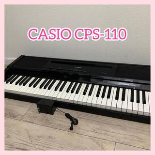 カシオ(CASIO)の【CASIO】カシオ CPS-110 電子ピアノ キーボード ACアダプター(電子ピアノ)
