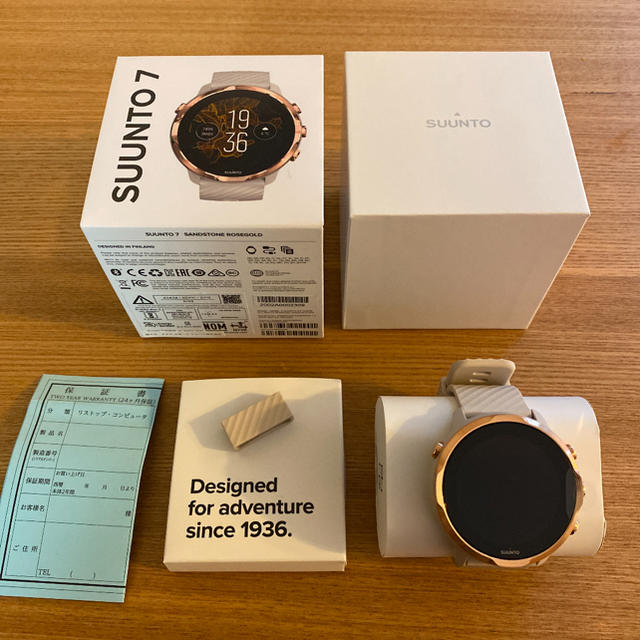SUUNTO(スント)のSUUNTO 7 Sandstone Rosegold  メンズの時計(腕時計(デジタル))の商品写真