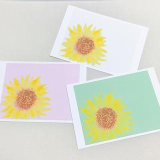 ひまわり 向日葵 花 かわいい 自然  人気 インテリア ハガキ ポストカード(カード/レター/ラッピング)