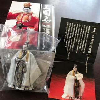 【海洋堂フィギュア】人形劇三国志 諸葛亮孔明