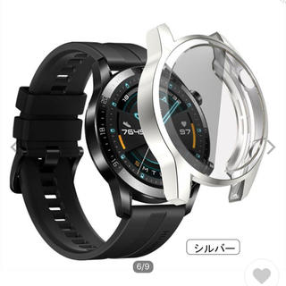 Huawei Watch GT 2 46mm クリアケース メッキ仕上げ (腕時計(デジタル))