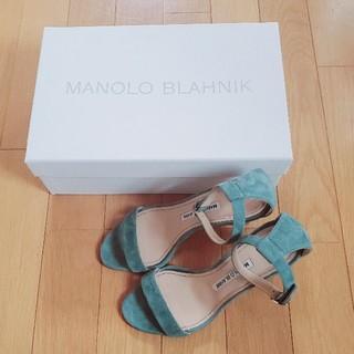 マノロブラニク(MANOLO BLAHNIK)のManolo Blahnik サンダル カオス(サンダル)