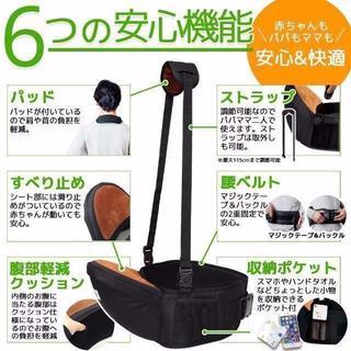 ヒップシート ベビーキャリア 抱っこ紐 軽量 ウエストキャリ ¥2,980 商品(簡易バギー)