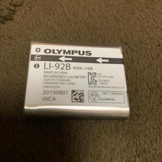 オリンパス(OLYMPUS)のOLYMPUS バッテリー(バッテリー/充電器)