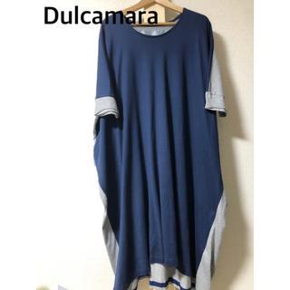 ドゥルカマラ(Dulcamara)のDulcamara ワンピース(ロングワンピース/マキシワンピース)