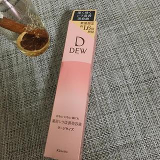 デュウ(DEW)の新品 未開封 DEW リンクルスマッシュ ラージサイズ(美容液)