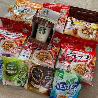 カルビー(カルビー)のフルグラ6袋 ネスティー3袋 アイスコーヒー1袋 スタバコーヒーセット(その他)