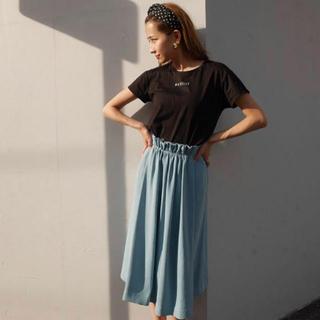 リエンダ(rienda)の新品タグ付き EBLÓA  フロントギャザースカート ブルー(ロングスカート)