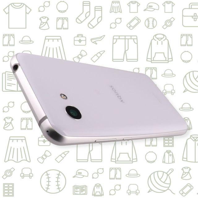 AQUOS(アクオス)の【B】AQUOSR2compact/SH-M09/64/SIMフリー スマホ/家電/カメラのスマートフォン/携帯電話(スマートフォン本体)の商品写真