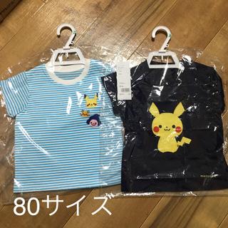 新品未開封品 UNIQLO ピカチュウ Tシャツ 80サイズ