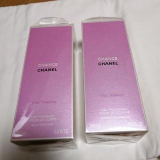 シャネル(CHANEL)のsakura様専用【CHANEL】チャンス タンドゥル シャワージェル&ボディ(ボディローション/ミルク)