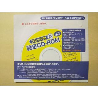 エヌティティドコモ(NTTdocomo)の【送料無料】フレッツ光/設定CD-ROM(その他)