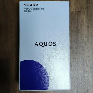 アクオス(AQUOS)の値下げ★新品AQUOS sense3 lite SH-RM12 シルバーホワイト(スマートフォン本体)