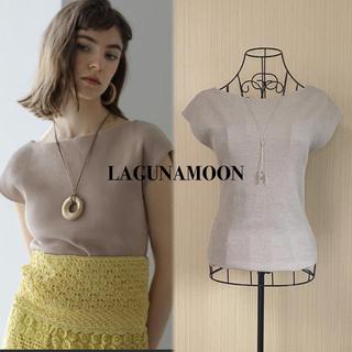 ラグナムーン(LagunaMoon)のLAGUNAMOON  ラグナムーン 半袖ニットトップス(Tシャツ(半袖/袖なし))