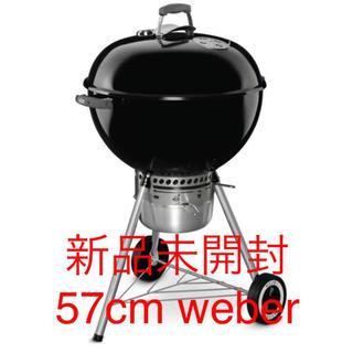 コールマン(Coleman)の新品 Weber ウェーバー グリル 57cm (22インチ) バーベキュー (調理器具)