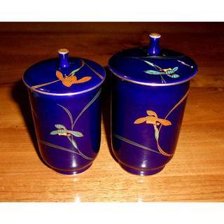 コウランシャ(香蘭社)の◆香蘭社◆藍色の夫婦湯呑み2客◆金彩◆宮内庁皇室御用達(グラス/カップ)