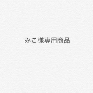 ジェラートピケ(gelato pique)のみこ♡様専用ページ(ルームウェア)
