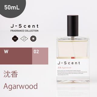 ルース(LUZ)の【J-Scent】沈香 / Agarwood オードパルファン(ユニセックス)