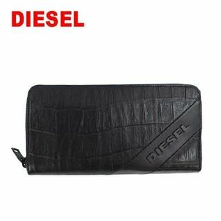 ディーゼル(DIESEL)のDIESEL ディーゼル 長財布 ブラック(長財布)