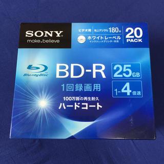 ソニー(SONY)のSONY BD-R 20PACK(その他)
