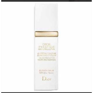 ディオール(Dior)のプレステージ ホワイト ル プロテクター UV  BB(BBクリーム)