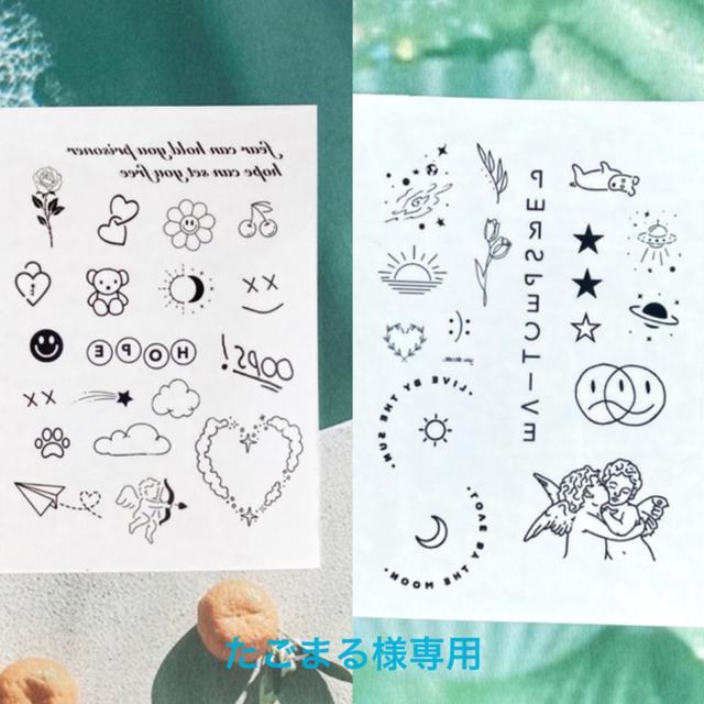 たごまる様専用 タトゥーシール 韓国 レディースのアクセサリー(その他)の商品写真