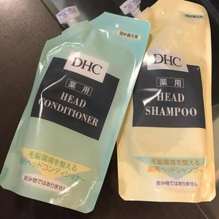 ディーエイチシー(DHC)のDHC薬用ヘッドシャンプー&コンディショナー詰め替え(シャンプー/コンディショナーセット)