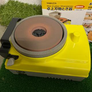 ヤマゼン(山善)の卓上刃物研ぎ機(調理道具/製菓道具)