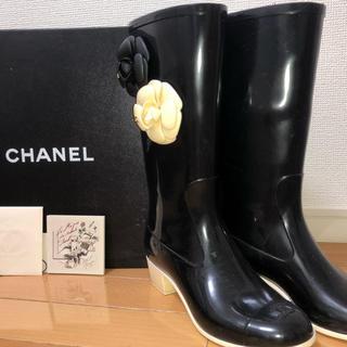 シャネル(CHANEL)のCHANEL❤︎レインブーツ(レインブーツ/長靴)