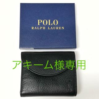 ポロラルフローレン(POLO RALPH LAUREN)のポロ ラルフローレン 三つ折り財布 ペブルレザー シュリンク メンズ ブラック(折り財布)