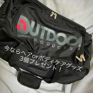 アウトドアプロダクツ(OUTDOOR PRODUCTS)のボストンキャリーバッグ(定価1万円以上)(スーツケース/キャリーバッグ)