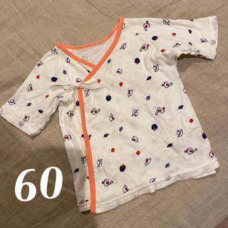 アカチャンホンポ(アカチャンホンポ)の赤ちゃん短肌着 女の子60 日本製(肌着/下着)