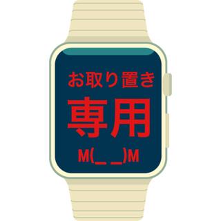 アップルウォッチ(Apple Watch)の美品Apple Watch Series3 Nike Cellular 38㎜(腕時計(デジタル))