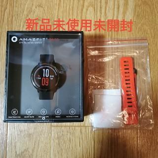 amazfit  pace 替えベルト 保護フィルムセット(腕時計(デジタル))