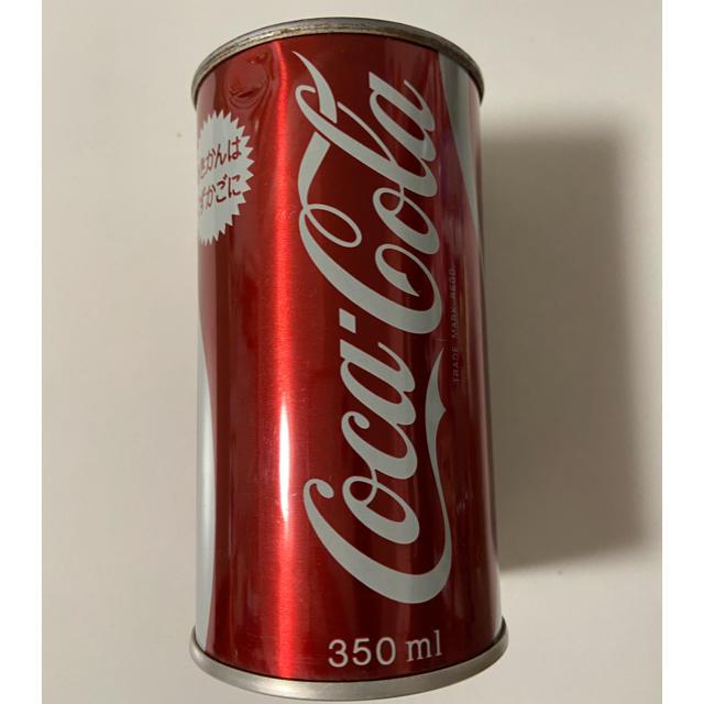 コカ・コーラ(コカコーラ)のコカコーラ 空き缶 昭和 レトロ エンタメ/ホビーのコレクション(その他)の商品写真