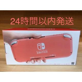 ニンテンドースイッチ(Nintendo Switch)のNintendo Switch NINTENDO SWITCH LITEコーラル(家庭用ゲーム機本体)