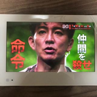 ソフトバンク(Softbank)のソフトバンク フォトビジョン テレビ(テレビ)