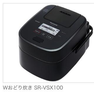 パナソニック(Panasonic)のSR-SSX100-K Panasonic パナソニック 高級炊飯器ブラック 黒(炊飯器)