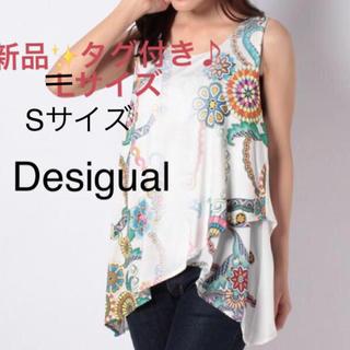 デシグアル(DESIGUAL)の新品✨定価7900円 レイヤードがお洒落なTシャツ Sサイズ 大特価‼️(Tシャツ(半袖/袖なし))