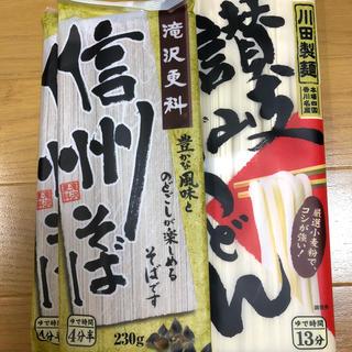 ニッシンセイフン(日清製粉)のうどん、そば 乾麺セット 計910グラム(麺類)