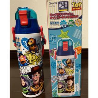 トイストーリー(トイ・ストーリー)の新品 スケーター トイストーリー ステンレスボトル 水筒 580ml(水筒)
