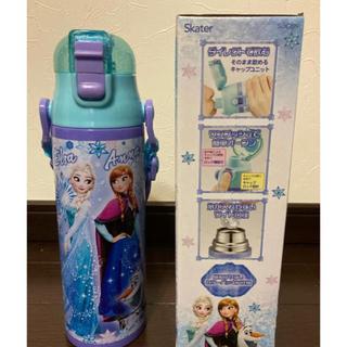 アナトユキノジョオウ(アナと雪の女王)の『アナと雪の女王 2』ロック付ステンレスボトル 580ml 保冷専用 水筒(水筒)