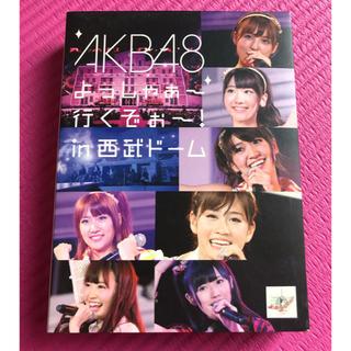 エーケービーフォーティーエイト(AKB48)のAKB48 よっしゃぁ〜行くぞぉ〜! in 西武ドーム&AKBがいっぱい DVD(ミュージック)